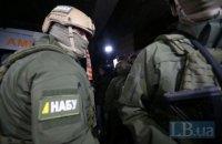 """НАБУ задержало подозреваемого в хищении 94 млн грн на нацпроекте """"Качественная вода"""""""