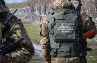 Пара россиян попросила политубежища в Украине