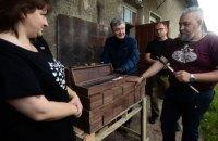 Порошенко передал деньги на восстановление затопленной кузницы отца моряка Андрея Эйдера
