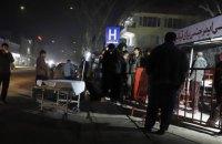 Чотири людини загинули, понад 90 поранено в результаті вибуху в Кабулі