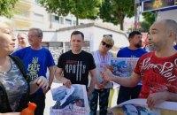 """Участники акции """"Бессмертный полк"""" напали на украинцев в Лиссабоне"""