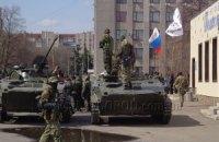 Захваченная в Краматорске бронетехника въехала в Славянск