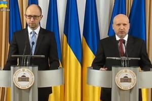 Турчинов і Яценюк привітали українців із Великоднем