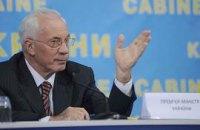 Азаров: Украина восстанавливается после тяжелой болезни