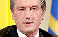 Завтра Ющенко соберет губернаторов