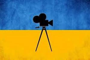 В 2013 году украинскому кино достанется на 20 млн грн меньше
