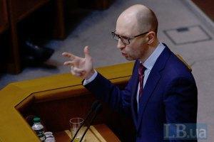 Яценюк пояснив, чому Росія погодилася продовжити переговори про газ