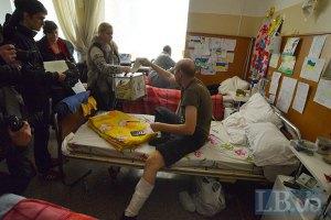 На стаціонарному лікуванні перебувають 274 бійці АТО