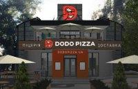 Російська піцерія Dodo Pizza не відкриється в Запоріжжі через погрози