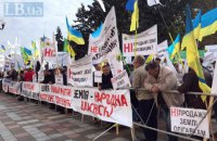 Біля Ради організували мітинг проти продажу землі
