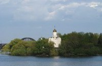 Днепропетровску нужна новая биография, - историк