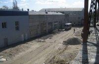 В Киеве станет одним заводом меньше