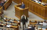 Рада сняла неприкосновенность с Савченко