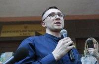 СБУ завершила розслідування справи проти Стерненка