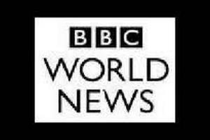 BBC перепутал Чехию с Австрией