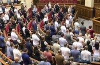 Рада создаст компромиссный законопроект о выходе из конституционного кризиса на основе предложений нардепов и Зеленского