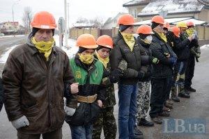 """Самооборона Майдану готується захищати мітингувальників від """"Беркута"""""""