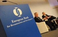 ЄБРР дасть Україні $1 млрд за умови проведення реформ