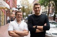 Створену українцями IT-компанію оцінили у понад $1 млрд