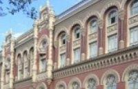 В июне НБУ выдал банкам 8,9 млрд. гривен