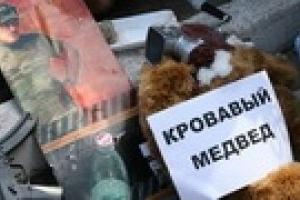 Сторонники УНП пикетируют посольство России, требуя извинений