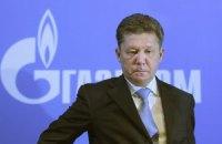 """""""Газпром"""" пугает Украину спотовыми ценами на газ"""