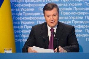 Янукович поздравил сборную Украины с яркой победой над командой Сан-Марино