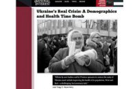 Справжня криза в Україні - демографічна