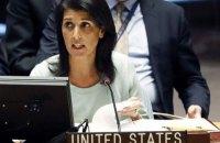 Посол США в ООН Ніккі Гейлі подала у відставку (оновлено)