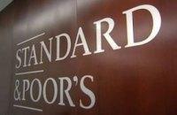"""S&P повысило рейтинг Украины до """"B"""""""
