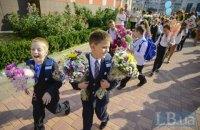 Не всі школи рівні: нові правила прийому до першого класу