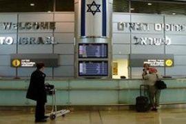 Израиль упрощает визовые процедуры для Украины