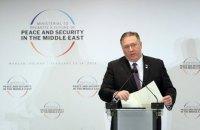 Госдеп включил нарушения прав человека в Крыму в ежегодный доклад