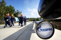 """""""Газпром"""" спровокував новий стрибок цін на газ в Європі"""
