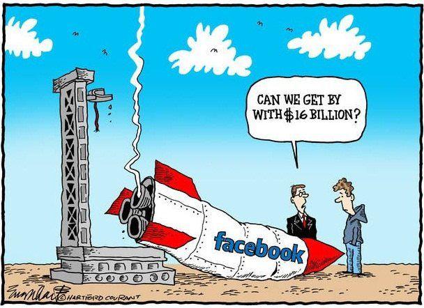 Сможем продать ее за $16 млрд?