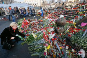 У лікарні помер іще один активіст Майдану