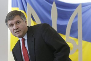 Ситуация в Харькове будет нормализована и не нуждается в силовых акциях, - Аваков