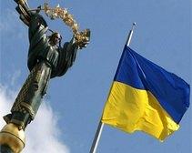 Днепропетровчане стали реже жаловаться в органы власти