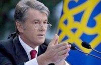 Виктор Ющенко создает новый политический проект