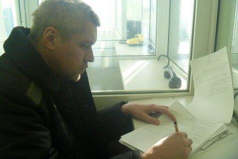 Голодування оголосив ув'язнений у Росії українець Клих