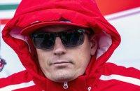 Кими Райкконен одержал первую победу в Ф1 с 2013 года