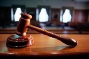 Верховный суд закрыл дело об убийстве Евгения Кушнарева