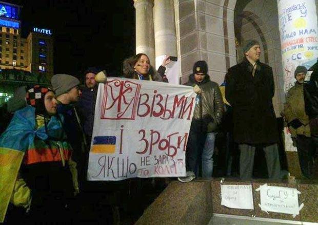 Студенти УКУ на Майдані під час Революції Гідності