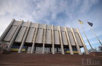 Новий офіс для президента. Що музейники думають про переїзд Зеленського в Український дім