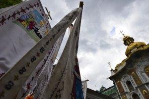 Київрада вирішила відібрати в УПЦ МП податкові пільги