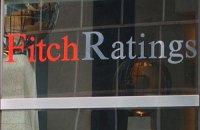Fitch понизило рейтинг Киева до дефолтного