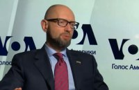 Яценюк призвал Раду внести изменения в закон об Антикоррупционном суде