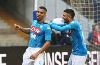 """Керівництво """"Наполі"""" оштрафувало капітана команди на третину мільйона євро"""