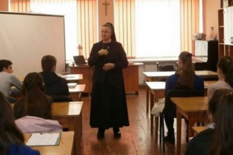 Львовским студентам-медикам читают лекции о вреде контрацепции, недопустимости половых отношений до брака и запрете абортов