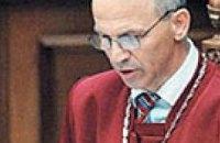КС признал неконституционными ряд положений Уголовно-процессуального кодекса